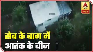 Story of rising terrorism in Jammu and Kashmir - ABPNEWSTV