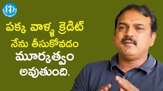 Cinema is a Team Effort not Individual's work - Koratala Siva | Frankly With TNR | iDream Movies - IDREAMMOVIES
