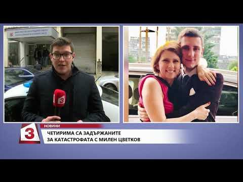 Емисия новини на Канал 3 от 14 ч. на 21.04.2020 г.
