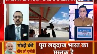 PM Modi's remarks during visit to Leh: लद्दाख दौरा खुफिया एजेंसियों के किसी सीक्रेट मिशन की तरह हुआ - ITVNEWSINDIA