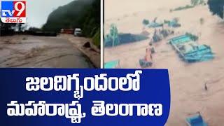 Heavy Rains : జలగండంలో జనజీవనం.. ఇక నిండా నీట మునుగుడేనా?  - TV9 - TV9