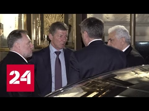 Козак: достичь прогресса по статусу Донбасса не удалось из-за позиций Киева