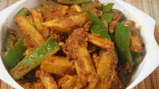 Ajwaini Aloo Shimla Mirch ..