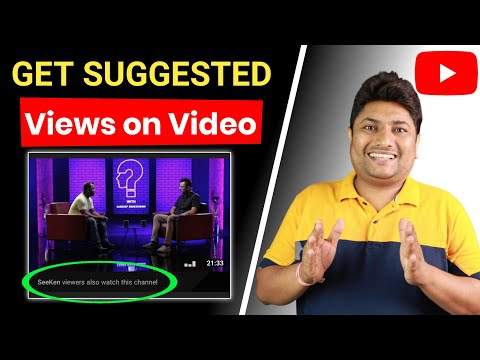 Viewers Also Watch this Channel   Get Your Videos Suggested by YouTube   Sunday Comment Box#176
