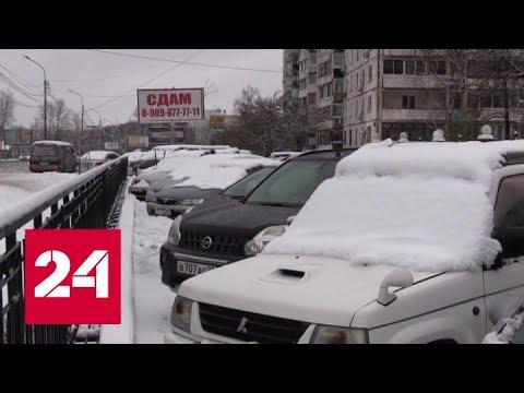 В Хабаровском крае циклон оставил без света пять тысяч домов