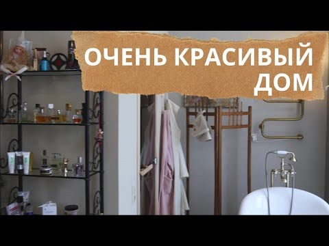 НЕОБЫЧНЫЙ загородный дом | РУМ ТУР по дому