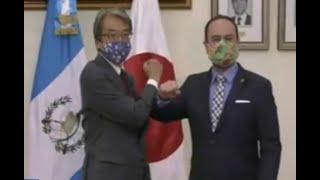 Japón dona equipos médicos para hospitales que atienden pacientes con COVID-19
