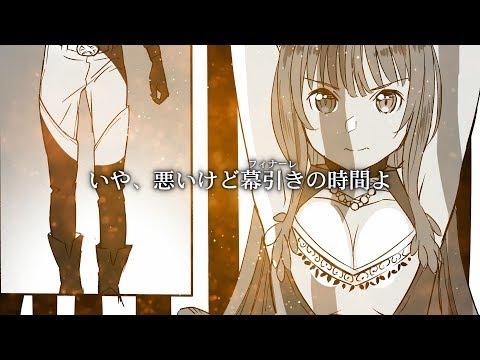 「のけもの王子とバケモノ姫」音声付きスペシャルPV