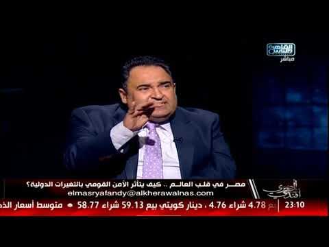اللواء سمير فرج: ارتاح في العمل مع العسكريين ومن قال أن القيادة العسكرية لا تقبل الرأي!