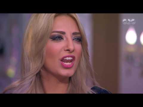 معكم منى الشاذلي | محمد رشاد يغني « عيون بهية » لخطيبته مي حلمي