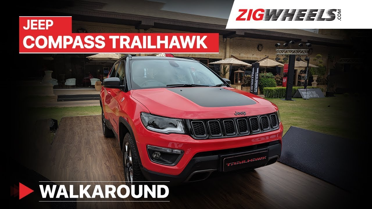 Jeep Compass Trailhawk 2019 Walkaround | New Off-road cred and 9-speed automatic | ZigWheels.com