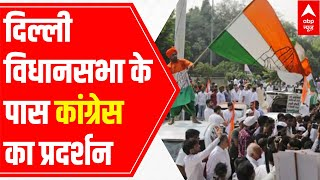 Cong breaks barricades during protest against AAP   LIVE visuals - ABPNEWSTV
