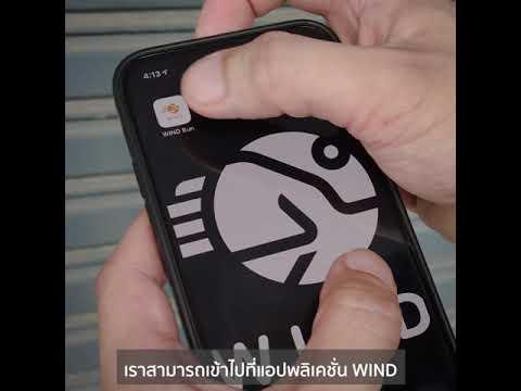 Park-Run-@nywhere-Launch