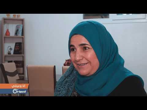 السيدة الحموية التي أضحت حديث السوريات في الريحانية | انا وعيلتي - سوريا