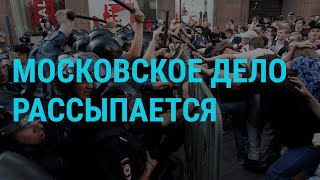 """Процессы по """"московскому"""