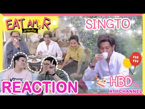 REACTION-TV-Shows-EP.79-|-Eat-