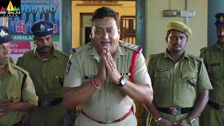 Ego Movie Prudhvi Raj Comedy Scene | Latest Telugu Movie Scenes @SriBalajiMovies - SRIBALAJIMOVIES
