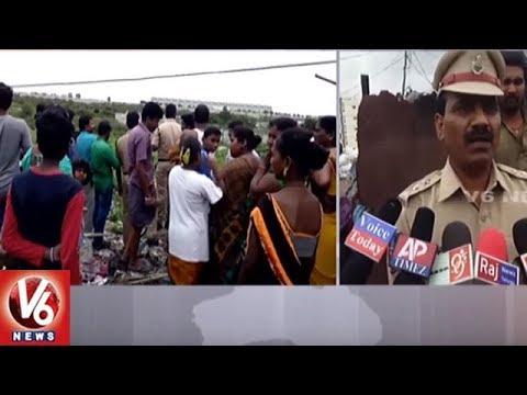 Bomb Blast In Miyapur Dumping Yard, One Buffalo Died | Hyderabad