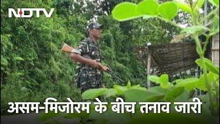 विवाद के बीच Assam के CM ने कहा, ''Mizoram न जाएं लोग'' - NDTVINDIA