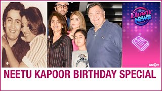 Happy Birthday Neetu Kapoor | Her journey, love story with Rishi Kapoor, Bollywood career & more - ZOOMDEKHO