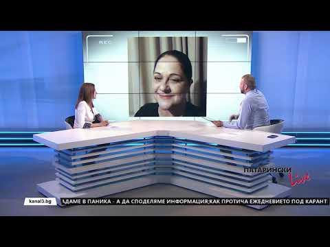 """Патарински LIVE"" на 30.03.2020г :Разговор с водещата на ""Социална мрежа"", Милена Янинск (ЧАСТ 2)"