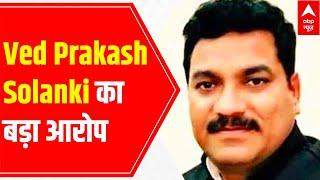 Phone tapping of MLAs being done in Rajasthan: Ved Prakash Solanki - ABPNEWSTV
