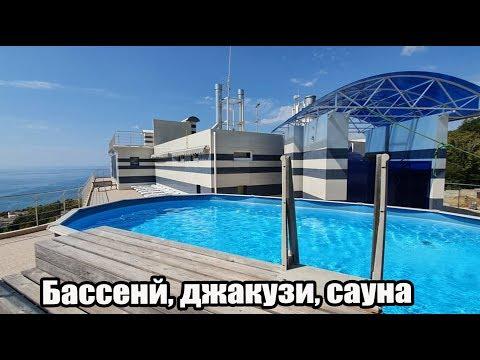 АДЕКВАТНАЯ ЭЛИТКА - бассейн, сауна, джакузи, спортзал, вид на море/ Недвижимость Сочи photo