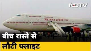 Air India के फ्लाइट का Pilot निकला Coronavirus Positive - NDTVINDIA