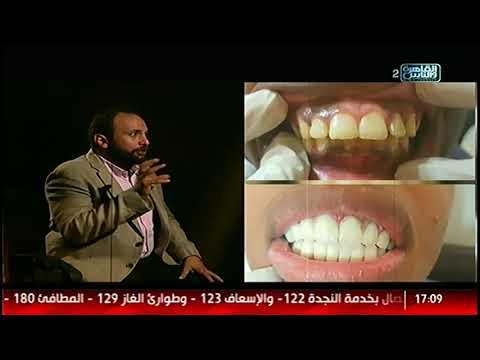 القاهرة والناس | الناس الحلوة مع أيمن رشوان الحلقة الكاملة 23 يونيو