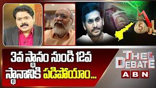 TDP Kutumba Rao Reveals Shocking AP Agro Existing Partner Name || The Debate || ABN Telugu - ABNTELUGUTV