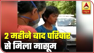 Delhi Police helps boy in meeting mother amid COVID-19 pandemic - ABPNEWSTV