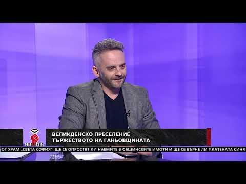 """""""Офанзива с Любо Огнянов"""" на 18.04.2020 г.: Гост е Атанас Зафиров от изпълнителното звено на БСП"""