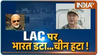 LAC पर भारत डटा.. क्या अब चीन पीछे हटेगा? | Debate | IndiaTV - INDIATV