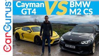 Porsche 718 Cayman GT4 против BMW M2 CS: Какой самый лучший спор