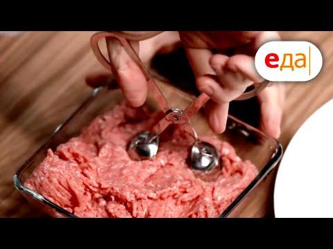 Распаковка №6 🎁 Орехокол, щипцы для фрикаделек, пресс для бургеров