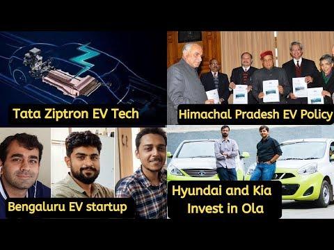 Electric Vehicles News 26: Tata Ziptron EV Tech, EV Expo Pune, Bengaluru EV Startup, HP EV Policy