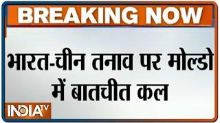 30 घंटे बाद बॉर्डर पर भारत-चीन का आमना-सामना, LAC के हालात पर बात करेंगे सेना के अफसर - INDIATV