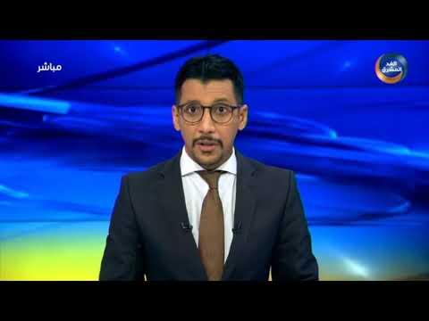 نشرة أخبار السابعة مساءً | الانتقالي يصدر بيانا حول عملية استهداف موكب قائد الدعم والإسناد (4 مارس)