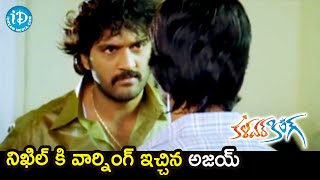 Ajay Warns Nikhil | Kalavar King Movie Scenes | Shwetha Basu | Venu Madhav | iDream Movies - IDREAMMOVIES