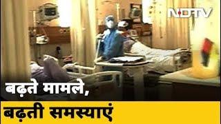 Delhi में कई लोगों को नहीं मिल रहे हैं वेंटीलेटर्स - NDTVINDIA