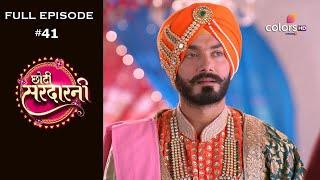 Choti Sarrdaarni - Full Episode 41 - With English Subtitles - COLORSTV