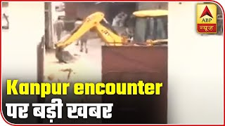 Kanpur Encounter: Several CCTVs were installed in the house - ABPNEWSTV