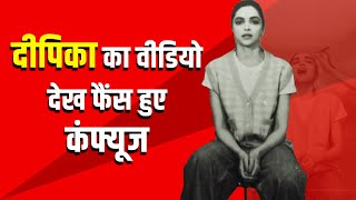 Deepika Padukone shares a spooky video, fans ask,'Koi horror movie aa rahi hai kya' - IANSINDIA