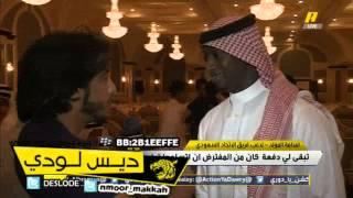 فيديو:اسامه المولد : دفعتي الثانيه لم استلمها من شهرين واحمد عسيري لم يستلم 5 رواتب