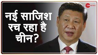 Badi Bahas LIVE: भारत के 'राष्ट्रवाद' से खौफ में China? | BB LIVE | BB on India-China Dispute - ZEENEWS