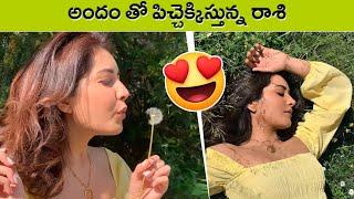 Actress Raashi Khanna Enjoying The Nature   Raashi Khanna Beautiful Photoshoot   Rajshri Telugu - RAJSHRITELUGU