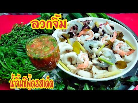 #สอนทำอาหาร-#ทำอาหารกินเอง-เมน