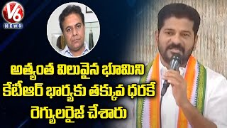 PCC Chief Revanth Reddy Comments On Minister KTR And His Wife | V6 News - V6NEWSTELUGU