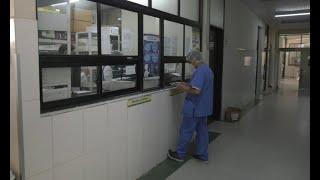 Hospital San Juan de Dios: Médicos en emergencia declaran paro de 24 horas