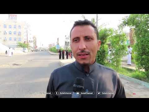 أجواء فرائحية في صباح عيد الفطر المبارك في محافظة #مأرب